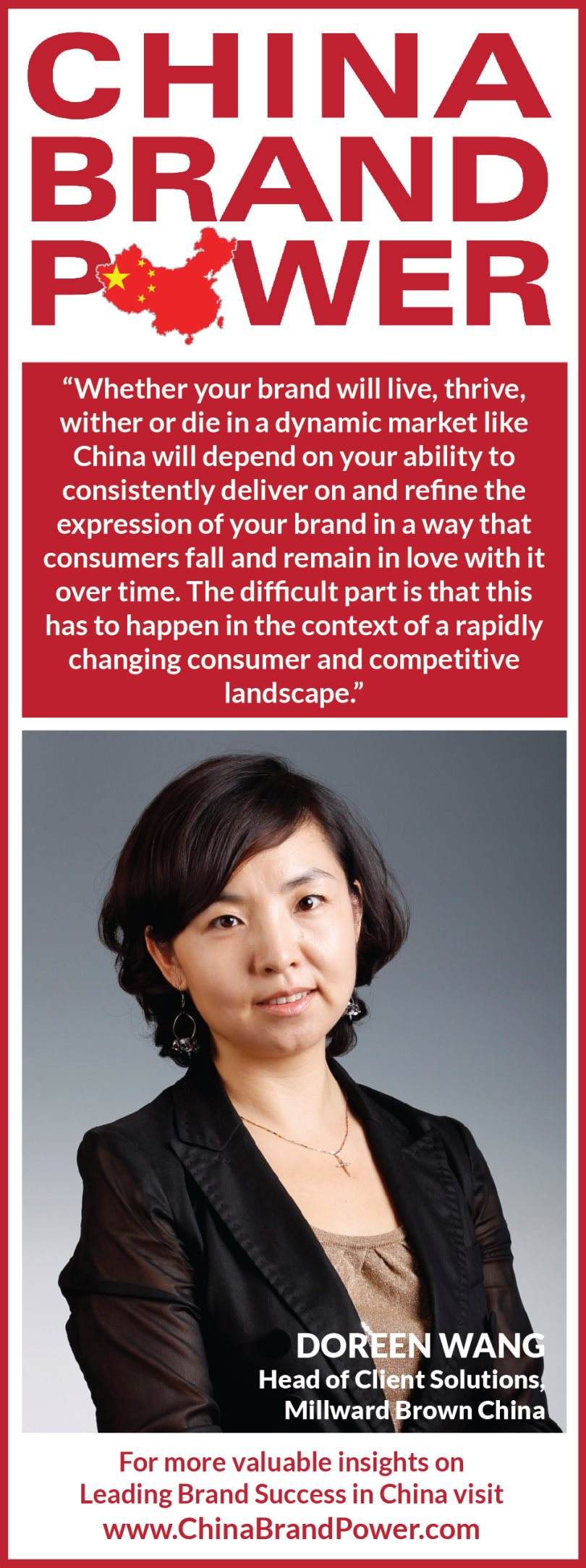 Quote from Brand Champion